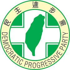 Democratic Progressive Party